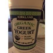 kirkland signature organic greek yogurt nutrition grade a