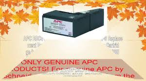 apc rbc ups replacement battery cartridge for apc smti apc rbc6 ups replacement battery cartridge for apc smt1000i sua1000i and select others