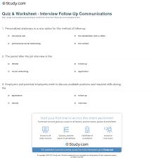 Quiz Worksheet Interview Follow Up Communications Study Com