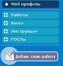 lib sibnet ru Это виртуальная библиотека включающая в себя всевозможные рефераты курсовики дипломные работы а так же ГОСТы инструкции к технике и автомобилям
