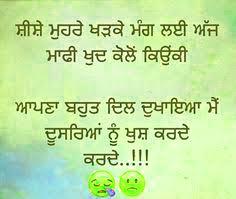 punjabi whatsapp status images photo pics free wallpaper pictures images for whatsapp status pics share with friend