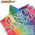 Drew's Famous Disco Fever