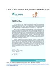 letter of recommendation for dental school example samples of letter of recommendation