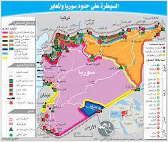 إنفوغراف... من يسيطر على حدود سوريا ومعابرها؟