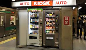 Vending Machine Price In Karachi Classy Vending Machines Galigate Kozhikode Instore Masters Dot Com