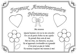 Dessin A Imprimer Pour Lanniversaire De Ma Maman L