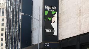 Gershwin Seating Chart Gershwin Theatre Broadway Direct