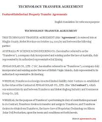 Technology Transfer Agreement #employment #agreement #technology #transfer