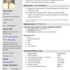New Resume Template Templates 2014 Download Format Word Vozmitut