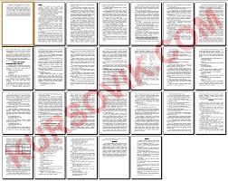 Бухгалтерский учет готовой продукции работ услуг и её реализация  Курсовая работа на тему Бухгалтерский учет готовой продукции работ услуг и её реализация