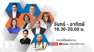 Talking Thailand ประจำวันที่ 16 กุมภาพันธ์ 2564 - YouTube