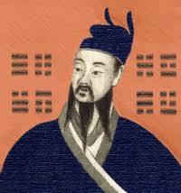 Древний Китай chronowiki Первый китайский император Фу Си