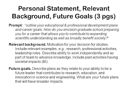 Essay On Future Educational And Career Goals Coursework Example