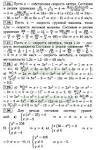 гдз по алгебре 7 класс мордкович задачник 2 часть 2003
