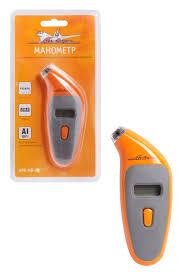 <b>Манометр</b> цифровой металлический с подсветкой ЖК дисплей 7 ...