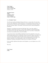 letter of re mendation template word 5