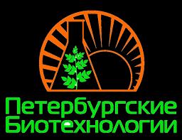 The revealing of arbuscular mycorrhizal fungi in Crimean Steppe