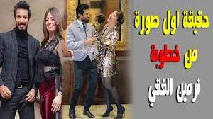 حقيقة أول صورة من خطوبة نرمين الفقي...ومفاجأة عن هوية العريس - YouTube