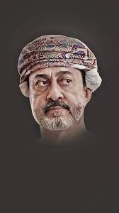 السلطان هيثم بن طارق | Oman national day, Photo ideas girl, Sultan oman