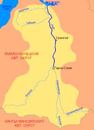 Pur River