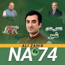 Ali Zahid Khan - Home | Facebook