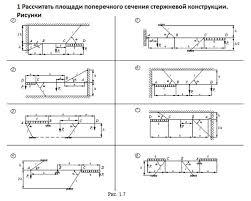 Прикладная механика Курсовая работа по прикладной механике Курсовая работа по прикладной механике