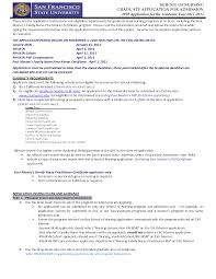 Sample Resume For Graduate Nursing School Application Beautiful Sample Resume For Graduate Nursing School Application 1
