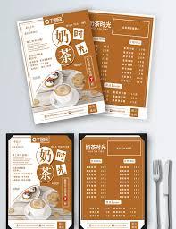 Milk Tea A4 Menu Vector Material Milk Tea A4 Menu Template