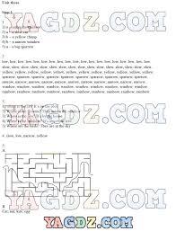 ГДЗ по английскому языку класс рабочая тетрадь Афанасьева Михеева step 1 step 2 step 3 step 4 step 5 step 6 step 7