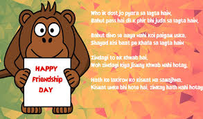 essay of friendship in hindi % original papers friendship day wishes in hindi google docs