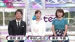 かいしのぶの最新おっぱい画像(17)
