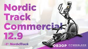 <b>NordicTrack Commercial</b> 12.9 NEW [ОБЗОР] стоит ли ...
