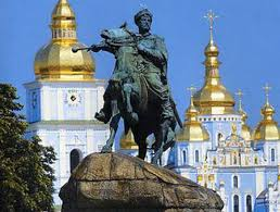 Картинки по запросу Памятник Богдану Хмельницкому