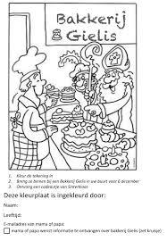 Bakkerij Gielis شركة مأكولات ومشروبات Scherpenheuvel