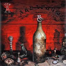 <b>Аквариум</b>. <b>Оракул божественной</b> бутылки (2 LP) — купить в ...