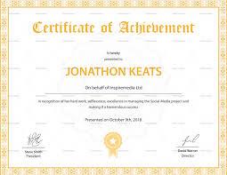 Achievement Certificate Certificate Of Achievement Design Template In Psd Word