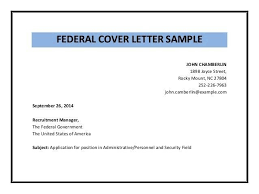 Federal Resume Cover Letter Examples Cover Letter Cover Letter For