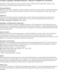 List Of Resume Skills Examples Resume Skills List Of Job For Skill Awesome Computer Skills To List On Resume