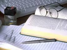 Кандидатская диссертация на заказ под ключ ННКИ Кандидатская диссертация на заказ под ключ
