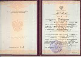 Медиаторы Арбитражный суд Омской области Диплом 3