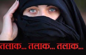 Image result for images of tin talaq\