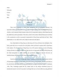 utopian world essay