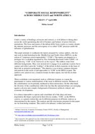 the leadership essay extended