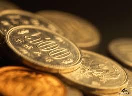 Іпотечний кредит реферат Кредиты Ипотеки Автокредиты іпотечний кредит реферат