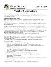 Cover Letters How To Image Collections Cover Letter Ideas