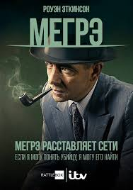 Maigret Sets a Trap Temporada 1 audio español