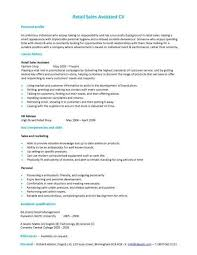 Resume Skills Examples For Retail Resume Corner