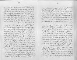 prophet muhammad essay prophet muhammad essay lastprophet info