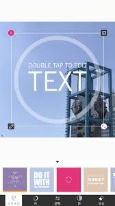写真に文字入れができるおすすめアプリ9選可愛い日本語フォントも充実