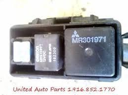 06 galant mitsubishi hvac ac electrical component fuse box image is loading 06 galant mitsubishi hvac ac electrical component fuse